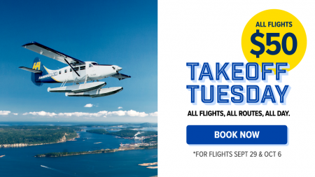 Takeoff Tuesday: Sept 29 & Oct 6